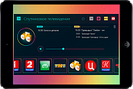 Проект на iRidium (BeeToo cinema)